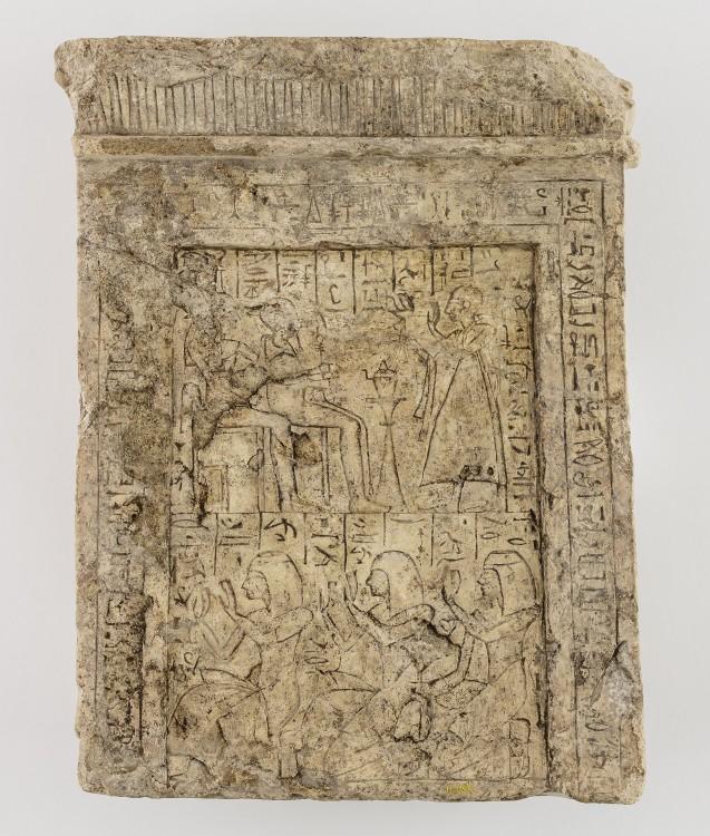 OIM E14655, Egyptian Stele, Limestone, New Kingdom, Medinet Habu, Egypt. 36x26cm