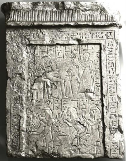 Specular enhancement using RTI of Egyptian Stele OIM E14655